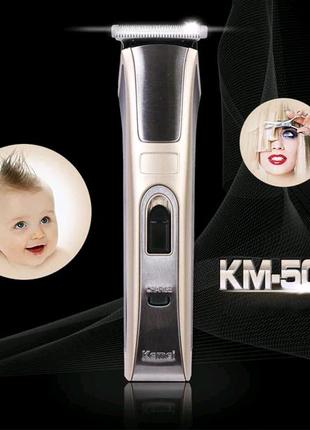 Машинка для стрижки Kemei 5017