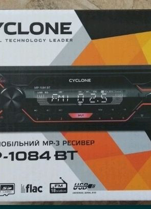 Автомагнитола Cyclone