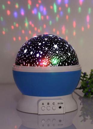 Проектор звездного неба Star Master Dream. Супер ночник!