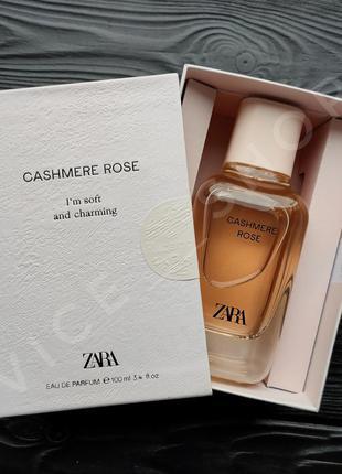 Zara cashmere rose парфюм духи оригинал испания