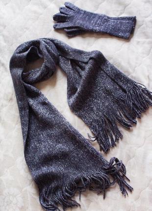 Нарядный зимний комплект шарф+перчатки серые с с люрексом