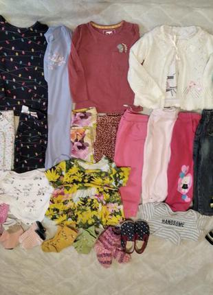 Пакет 30 шт. комплект набор фирменных вещей одягу речей одежды...