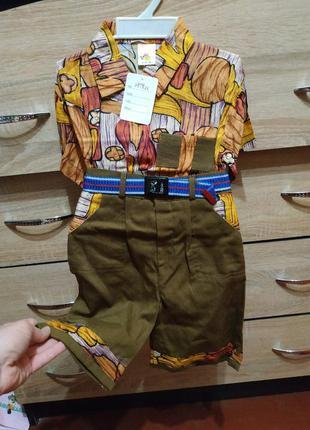 Карнавальный костюм на мальчика футболка рубашка шорты ремень