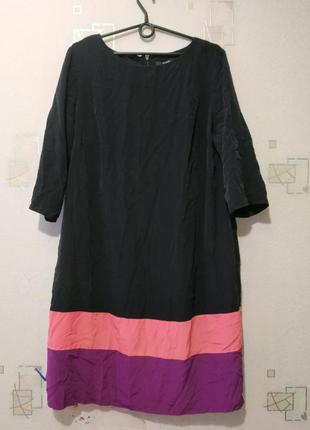 Платье женское сарафан летний