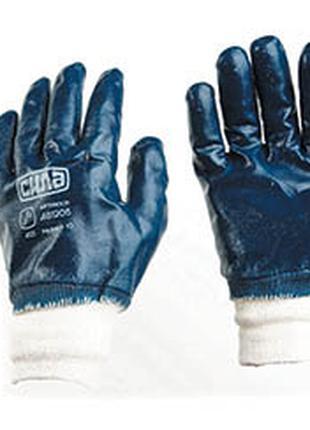 Перчатки с нитриловым покрытием р10 (синие манжет) СИЛА