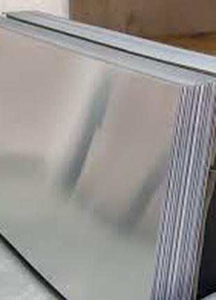 Лист гладкий оцинкованный 0,37мм,Оцинковка в рулоне 0.37мм,Цинк.