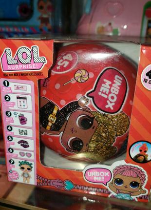 Кукла Лол глиттер с блеском в шаре LOL