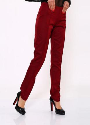 Брюки женские  цвет бордовый