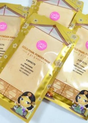 Золотая маска-пудра для лица gold pearl powder mask cathy doll
