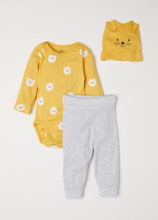 Детский комплект (боди, штаны, шапочка)