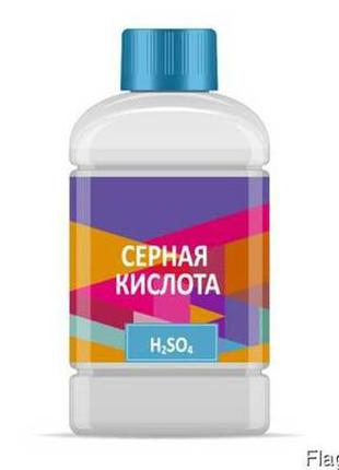 Серная кислота 40%