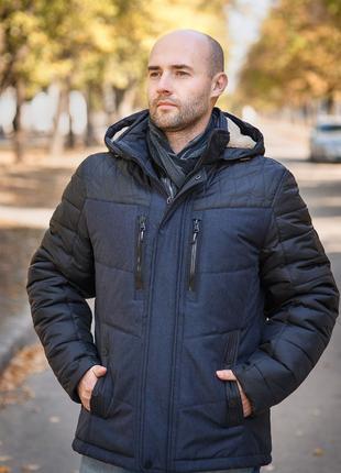 Теплая зимняя мужская куртка tolf