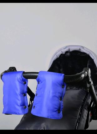 Муфты. Рукавицы на коляску. Варежки для коляски.
