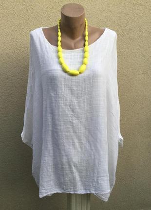 Серая блуза-пончо,рубаха-разлетайка,вискоза-марля,большой разм...