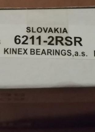 Підшипник 180211 (6211-2RSR) KINEX (Slovakia)