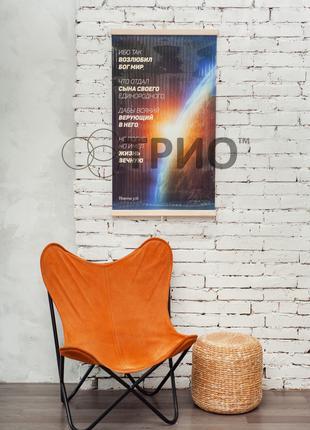 Обогреватель-картина инфракрасный настенный ТРИО 400W 100х57 см
