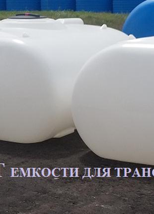 Емкости для транспортировки рыбы Николаев