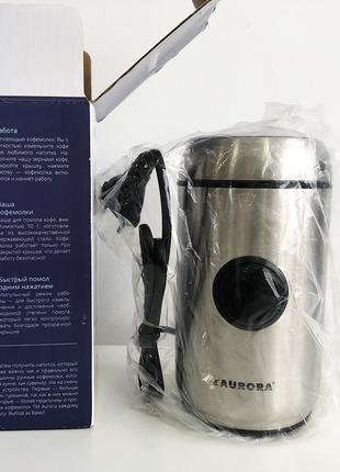Кофемолка AURORA AU-3443