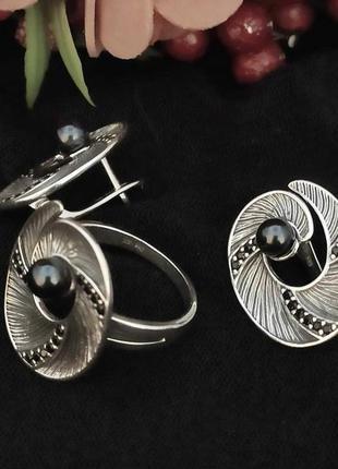 Серебряный комплект, 925, серебро, серьги, кольцо