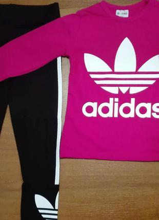 Спортивный костюм для девочек adidas от 4- 12 лет