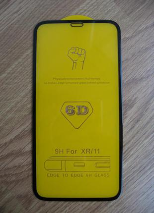 Защитное стекло 6D для  Iphone Xr 11 айфон хр 11
