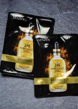Антивозрастная тканевая маска для лица venzen 24к pure gold
