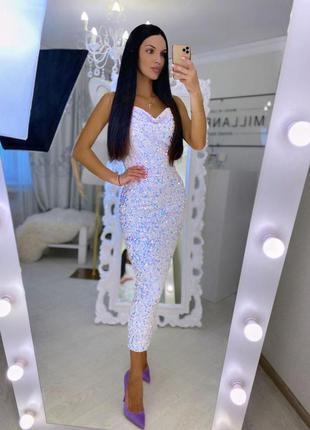 4.    белое вечернее переливающиееся платье с пайетками хамелеон