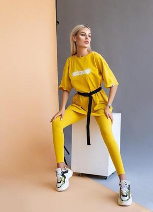 Женский спортивный костюм желтый ✨ футболка и леггинсы/лосины