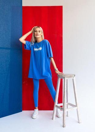 Женский спортивный костюм голубой ✨ футболка и леггинсы/лосины