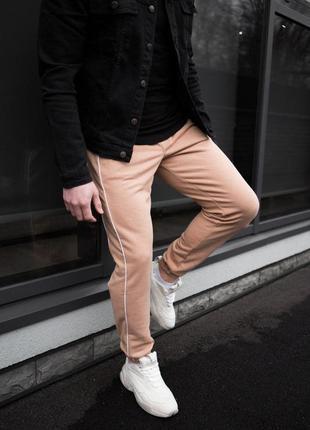 Мужские спортивные штаны бежевые с полоской