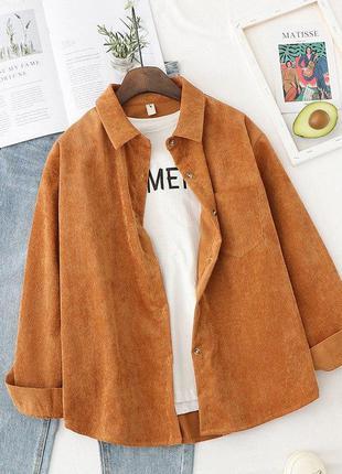 Трендовая вельветовая рубашка коричневая женская