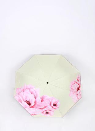 Молочный зонт лимонный ☂ парасоля женский зонтик с цветами