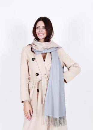 Кашемировый шарф женский серый-бежевый