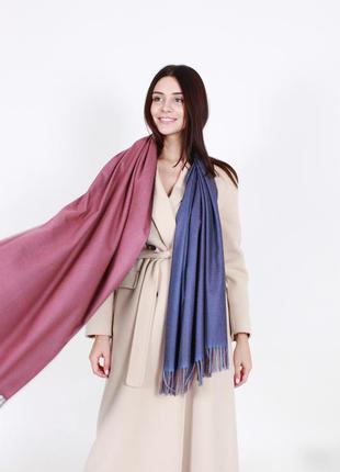 Кашемировый шарф женский розовый-синий