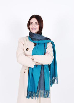 Кашемировый шарф женский синий голубой