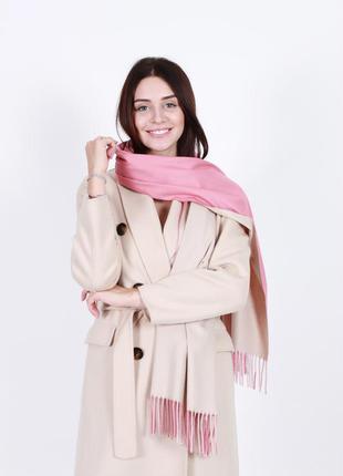 Кашемировый шарф женский розовый бежевый