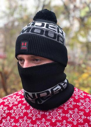 Мужской комплект шапка и бафф набор черный