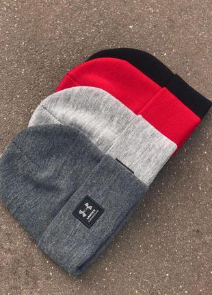 Шапки черная красная шапка серая