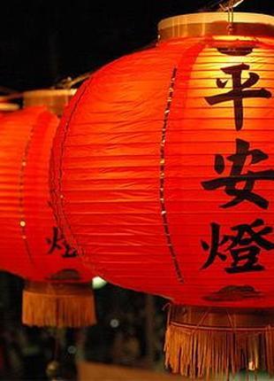 Репетитор китайского языка , онлайн школа