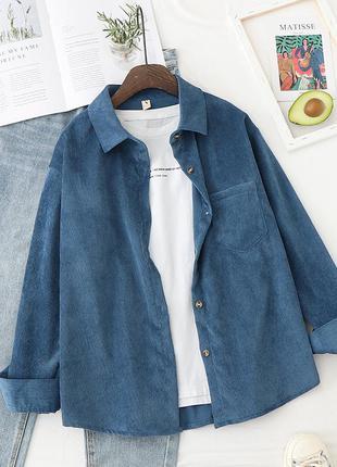 Синяя вельветовая рубашка женская