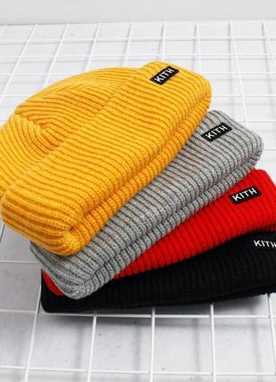 Мужская черная шапка унисекс серая шапка-бини