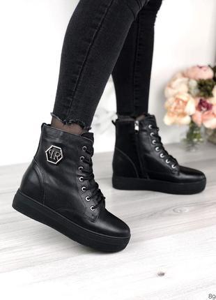 Зимние ботинки черные натуральная кожа