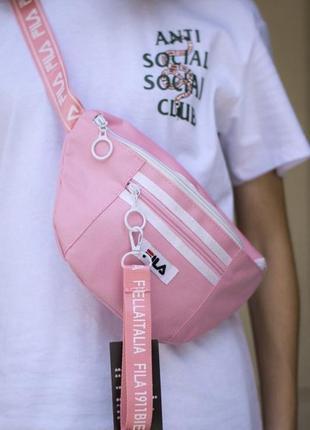 Розовая бананка женская сумка на пояс fila