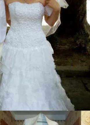 Весільна сукня із болеро у подарунок