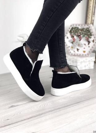 Замшевые ботиночки зимние женские слипоны натуральная замша