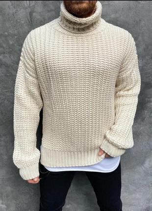 Мужской свитер молочный большой вязки гольф оверсайз