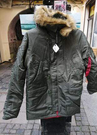N3b chameleon куртка длинная пальто военная меховая камуфляж a...