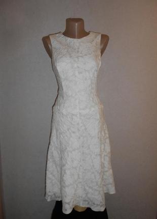 Мегаскидка!! next платье из фактурной ткани цвета слоновой кос...