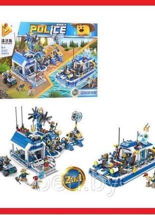 Конструктор Brick 681007 Речная полиция 2 в 1 939 дет аналог Lego