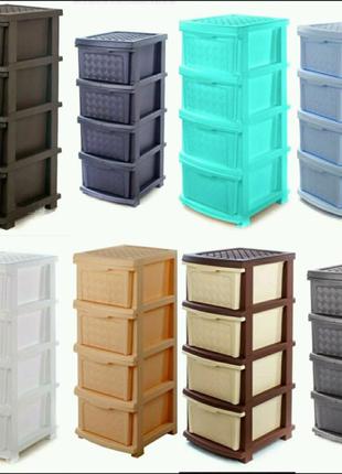 Пласмассовый комод, шкафчик, тумбочка, органайзер на 4 ящика